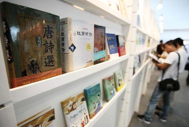 نمایشگاه کتاب چین