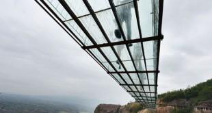 پل شیشه ای