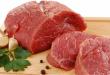 گوشت و بینایی