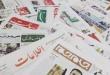 طرح خرید کالای ایرانی