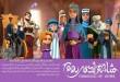 شاهزاده روم؛ اثری آبرومند برای سینمای ایران