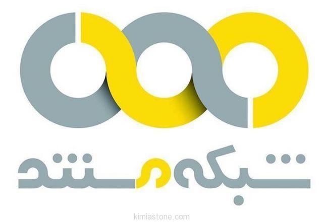 آرم جدید شبکه مستند و معرفی برنامه های نوروزی