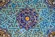 نمایشگاه صنایع دستی ایران در اتریش