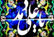 وصیت نامه حضرت علی علیه السلام