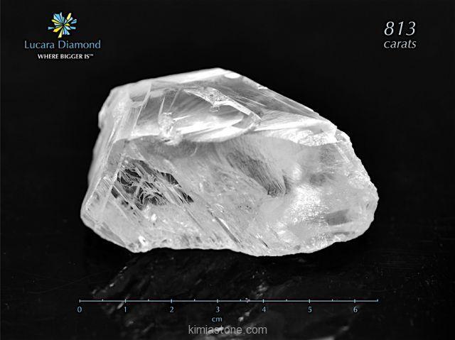 الماس ستاره بخت 63 ملیون دلار فروخته شد