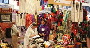 نمایشگاه صنایع دستی تهران 95