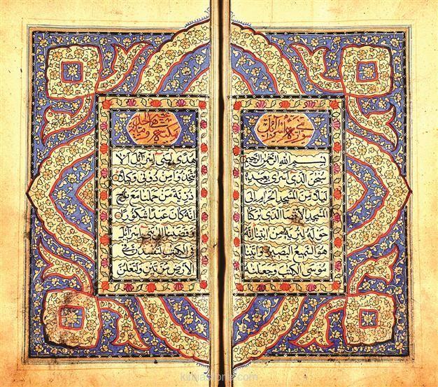 نمایشگاه قرآن تهران 95 | بخش هنری نمایشگاه قرآن تهران