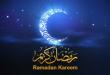 ماه رمضان در فرمایشات پیامبر اکرم (ص)