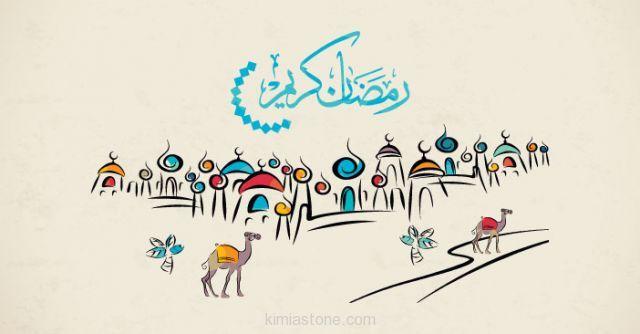 روزه داری آسان در طولانی ترین روزهای سال | رمضان 95
