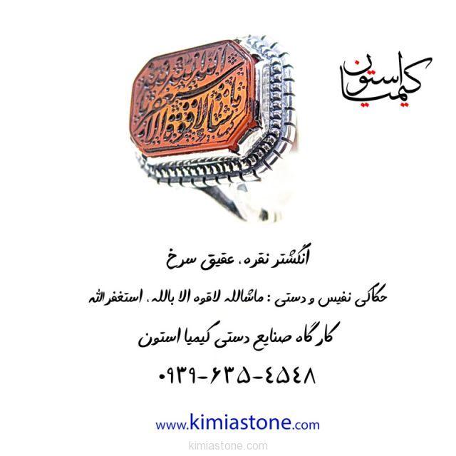 خرید_انگشتر_مردانه