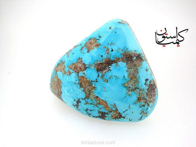 شهرهای جهانی سنگ های قیمتی و سفال در ایران