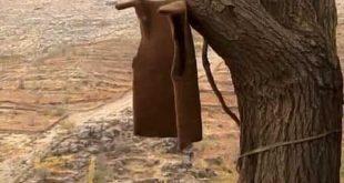 صنایع دستی کردستان فرنجی