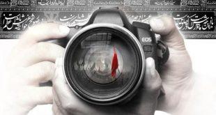 مسابقه عکاسی اربعین ۹۵