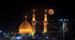 مراسم اربعین 95 در تهران کجا برگزار می شود؟