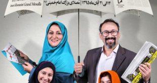 نمایشگاه مطبوعات 95 جمعه 24 مهر افتتاح می شود | اخبار نمایشگاه مطبوعات 95