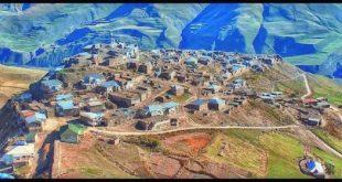 روستای سرگیجه کجاست