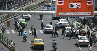 مهلت طرح ترافیک ۹۶