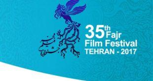 اسامی و مشخصات فیلم های جشنواره فجر 95