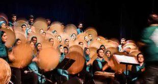 برنامه کنسرت موسیقی در هفته آخر آذر 95