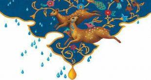 جشنواره صنایع دستی فجر، فرصتی برای بازاریابی و صادرات