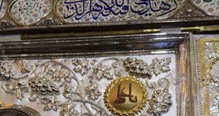 ضریح مطهر حضرت امیر المومنین(ع) پس از 80 سال باز سازی شد