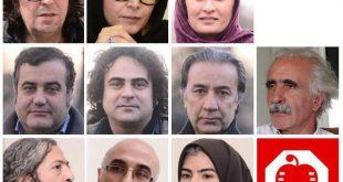 هیات انتخاب جشنواره فیلم پروین اعتصامی 95