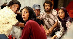 نقد و بررسی فیلم سینمایی تیک آف