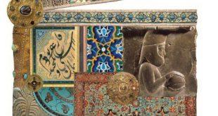 فیلم های جشنواره جهانی فیلم فجر اردیبهشت 96 تهران