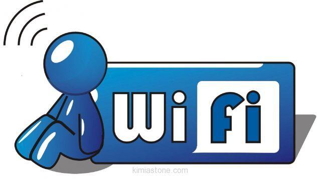 وای فای wi fi