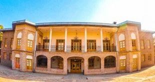 ۴ عمارت دیدنی تهران را بشناسید