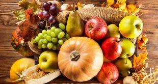 بهترین میوه ها و سبزیجات پاییزی