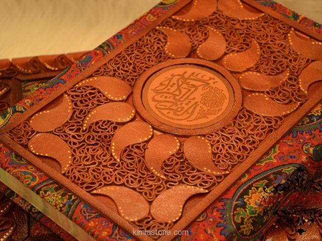 جشنواره صنایع دستی قرآنی فارس