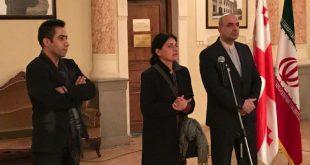 نمایشگاه عکس هنرمندان ایرانی و گرجستانی
