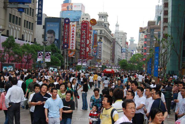 درباره چین