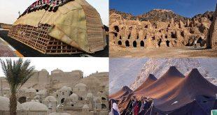روستاهای هدف گردشگری سیستان و بلوچستان