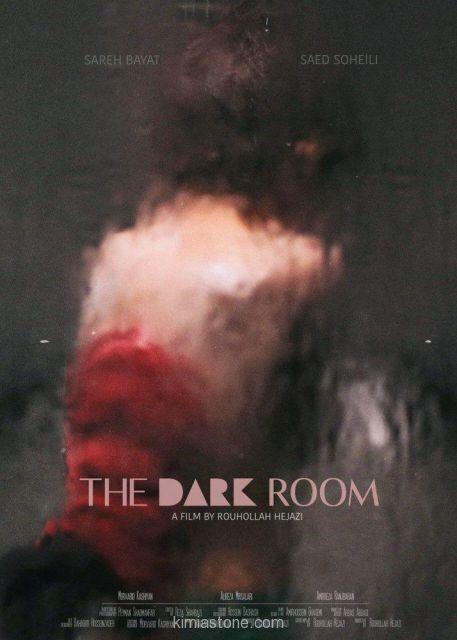 نقد و بررسی فیلم اتاق تاریک