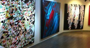 نمایشگاه شاهکارهای هنر پارسی در فرانسه