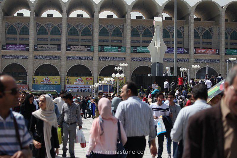 پرفروش ترین کتاب در نمایشگاه کتاب تهران 97