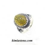 انگشتر نقره، عقیق زرد، حکاکی ومن یتق الله و شرف الشمس