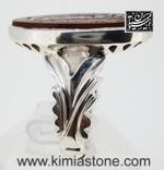 """انگشتر نقره دست ساز عقیق یمنی خطی """"یا علی مددی """""""