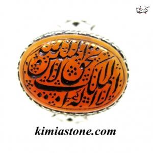 انگشتر ذکر روز 5 شنبه حکاکی ذکر لا اله الا الله الملک الحق المبین