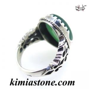 خرید انگشتر نقره عقیق سبز \