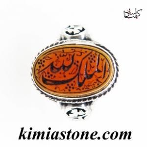 الملک لله، عقیق یمنی، حکاکی روی سنگ