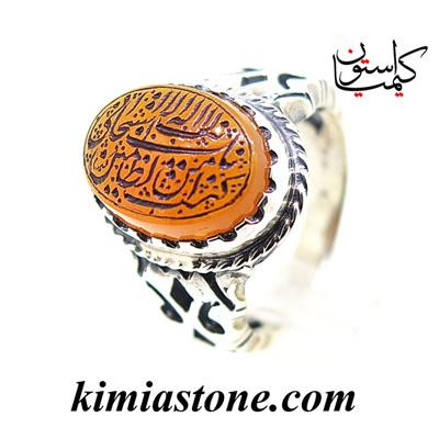 انگشتر نقره عقیق یمنی اصل؛ حکاکی ذکر یونسیه