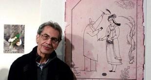 نمایشگاه نقاشی در تهران