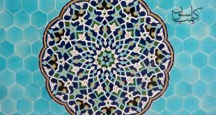 آموزش شاغلان صنایع دستی در کرمانشاه