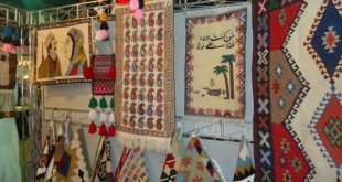 نمایشگاه صنایع دستی تهران