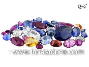 یاقوت مولتی کالر (multi-color sapphire and ruby)