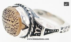 انگشتر نقره عقیق یمنی( ومن یتق الله+شرف الشمس)