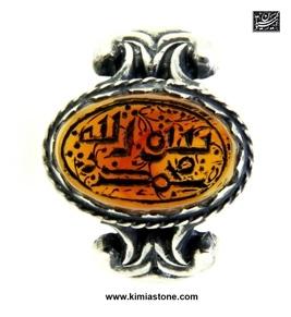 "انگشتر نقره، خط کوفی   "" محمد رسول الله """